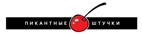 picshtuchka_logo_kruzhevo.jpg