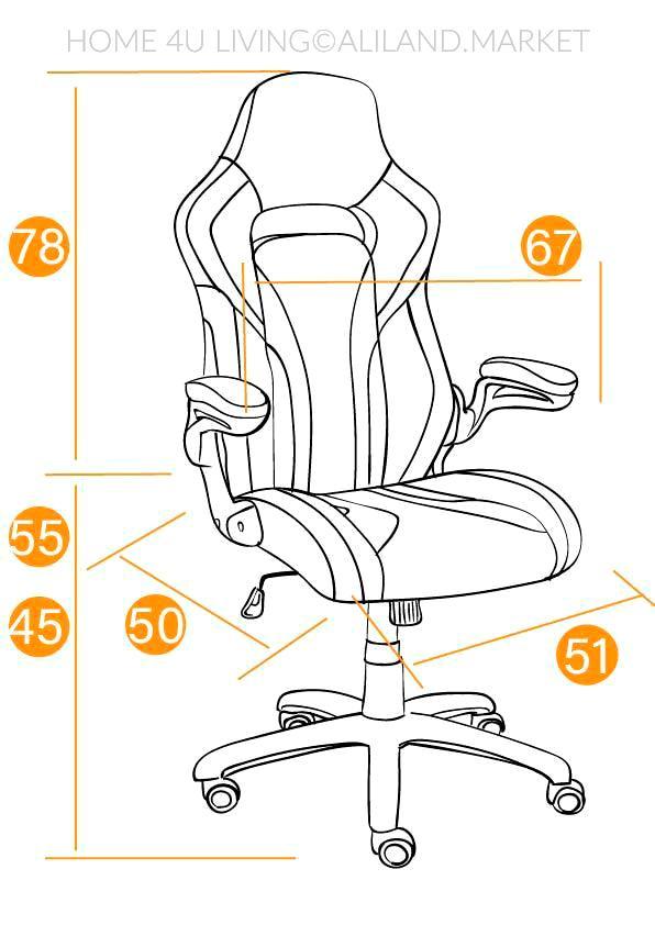 Размеры Кресла Rocket
