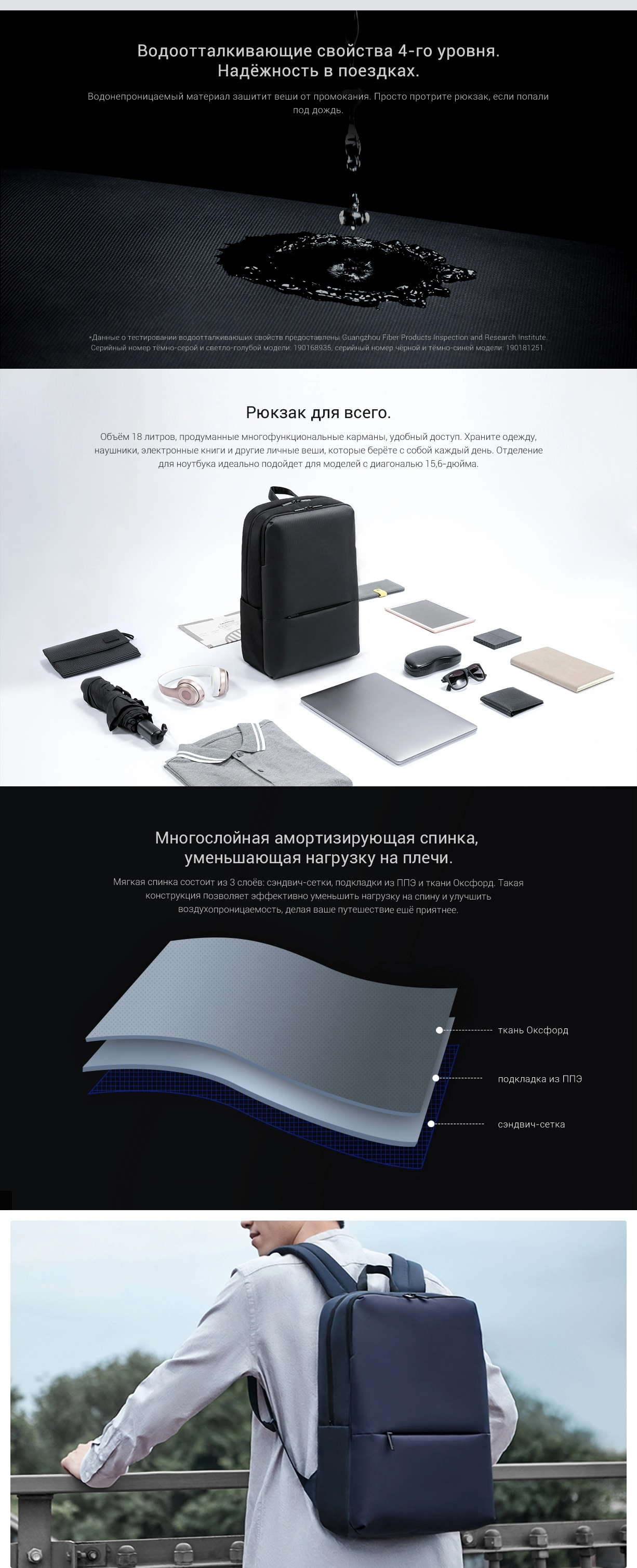 Рюкзак Xiaomi Business Backpack 2
