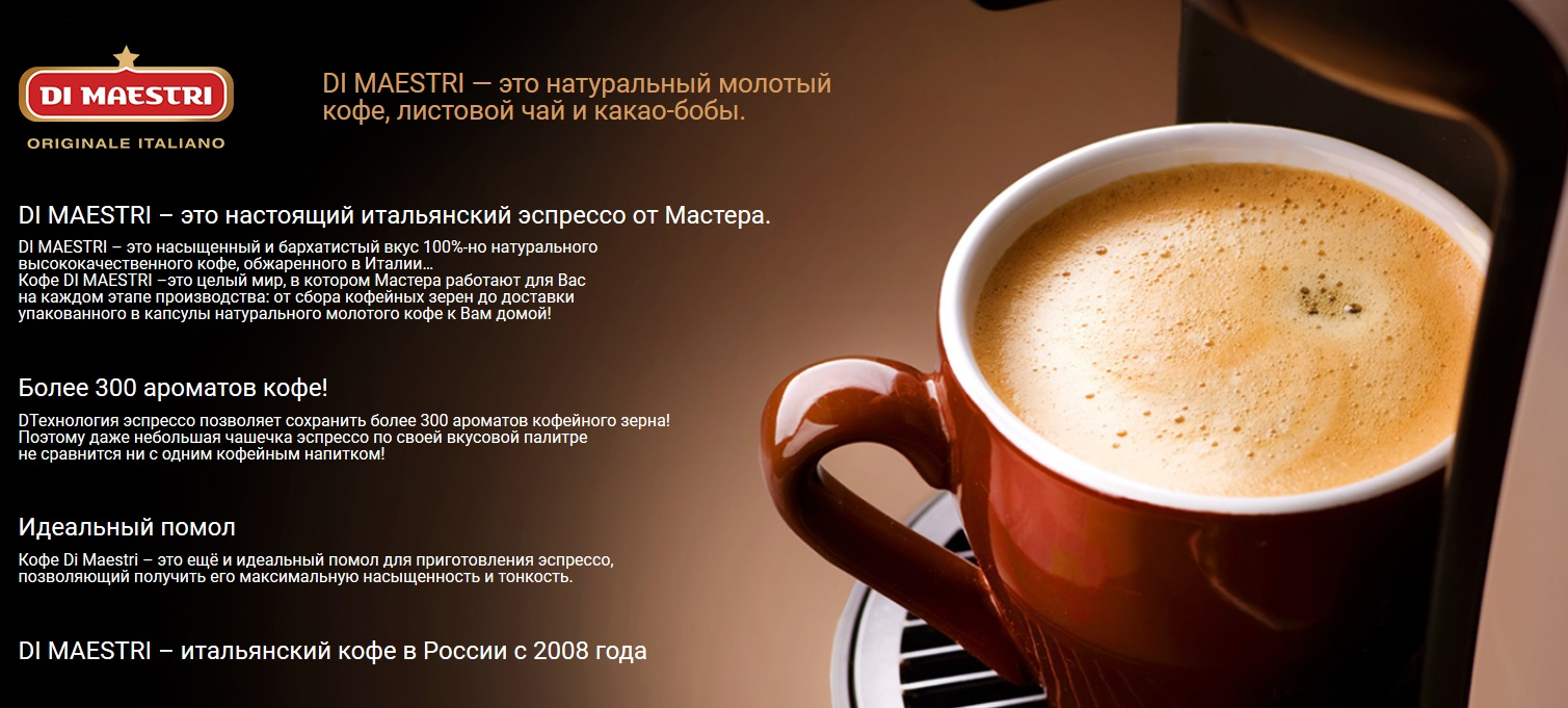 аренда кофемашин для офиса