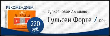 small_Лостерин-гель_590.png