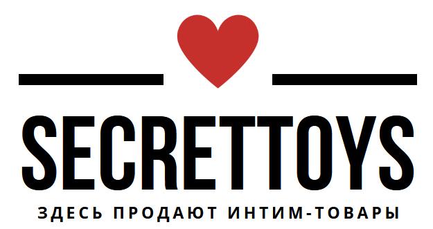 SecretToys.ru