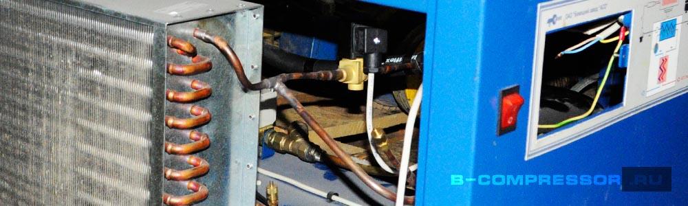 ремонт рефрижераторного осушителя