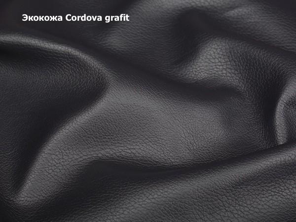 Экокожа_Cordova_grafit.jpg