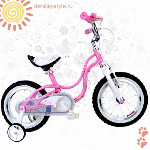 велосипед royal baby little swan, steel 16, купить, цена, велосипед роял беби little swan steel 16, отзывы, велосипед для девочек, 16 дюймов, заказать, стоимость, доставка по россии, заказ