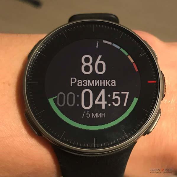 Хронометраж силовой тренировки