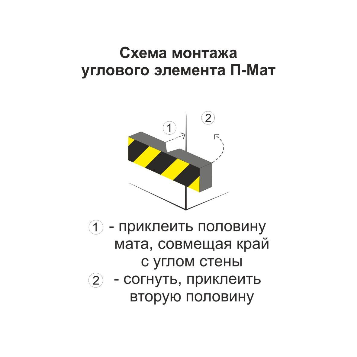 Монтажа_углового_демпфера