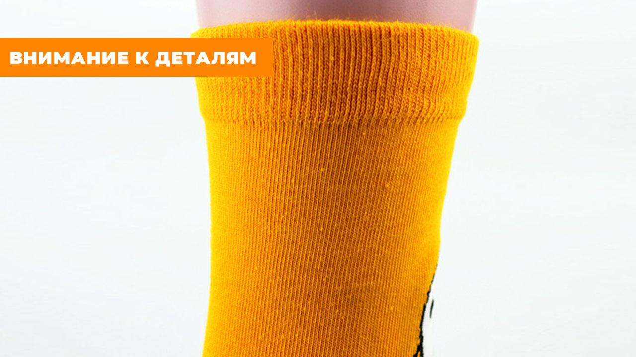 """Носки """"Гомер Симпсон"""" (размер 35-45)"""