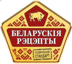 Белорусские рецепты - товарный знак