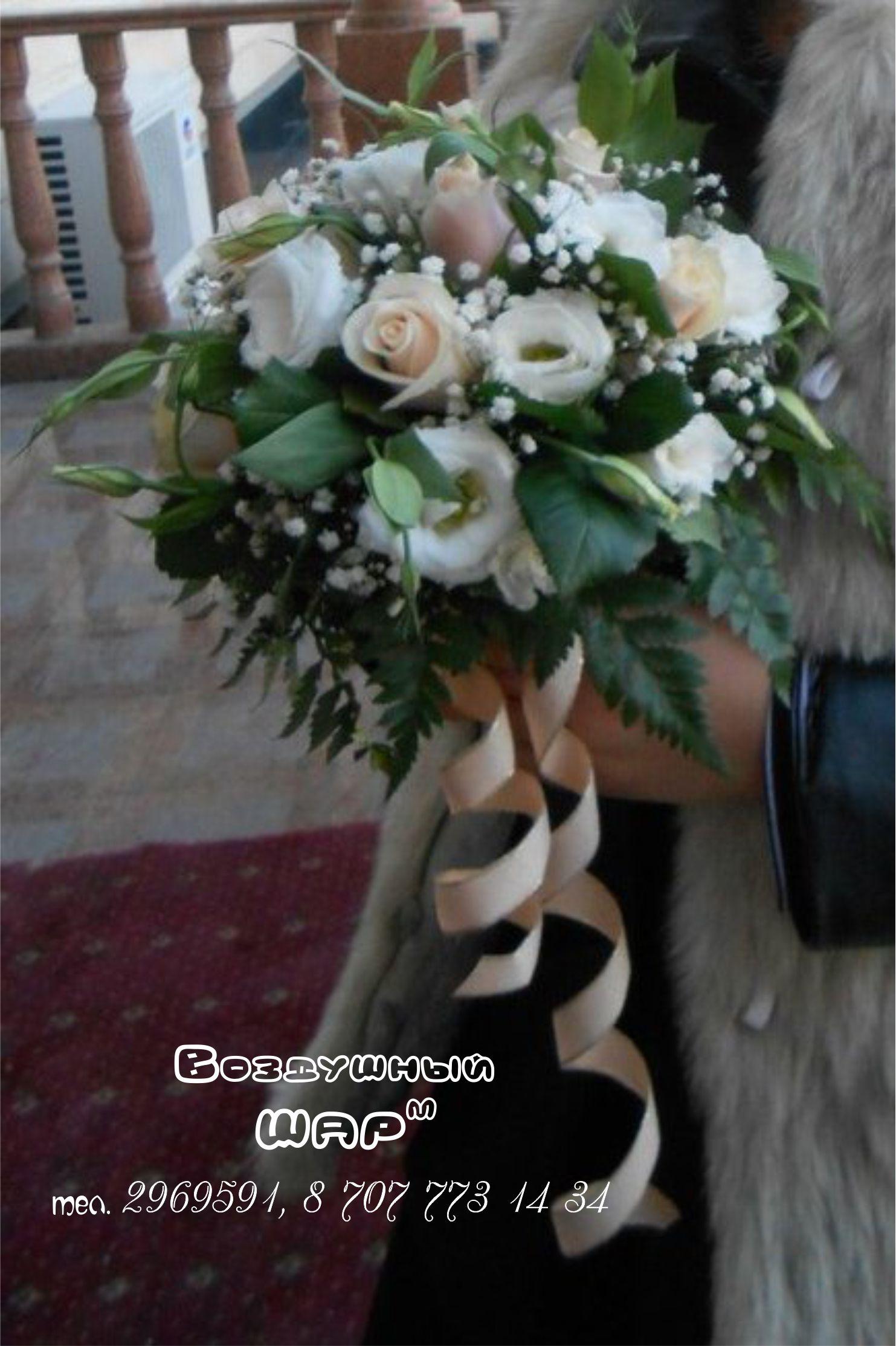 букет_невесты__оформление_цветами_в_Алматы_16.jpg