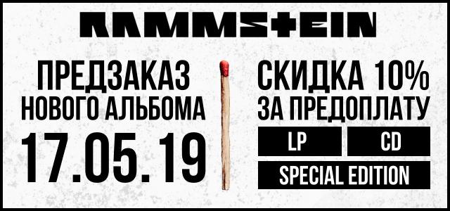 rammstein-2019-banner.jpg