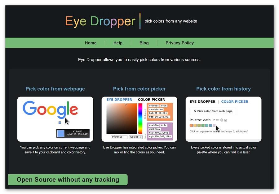Главная страница Eye Dropper