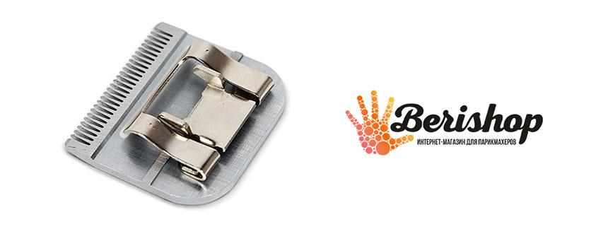 ножи для машинок Oster Остер купить в интернет магазине москва недорого цена отзывы