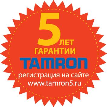 Гарантия_5_лет_cmyk.jpg
