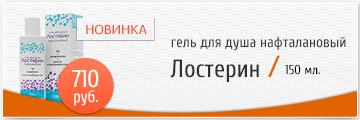 small_Акрустал-мыло-пихта_280.png