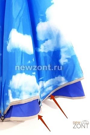 Голубой зонт наоборот со световозвращающим кантом