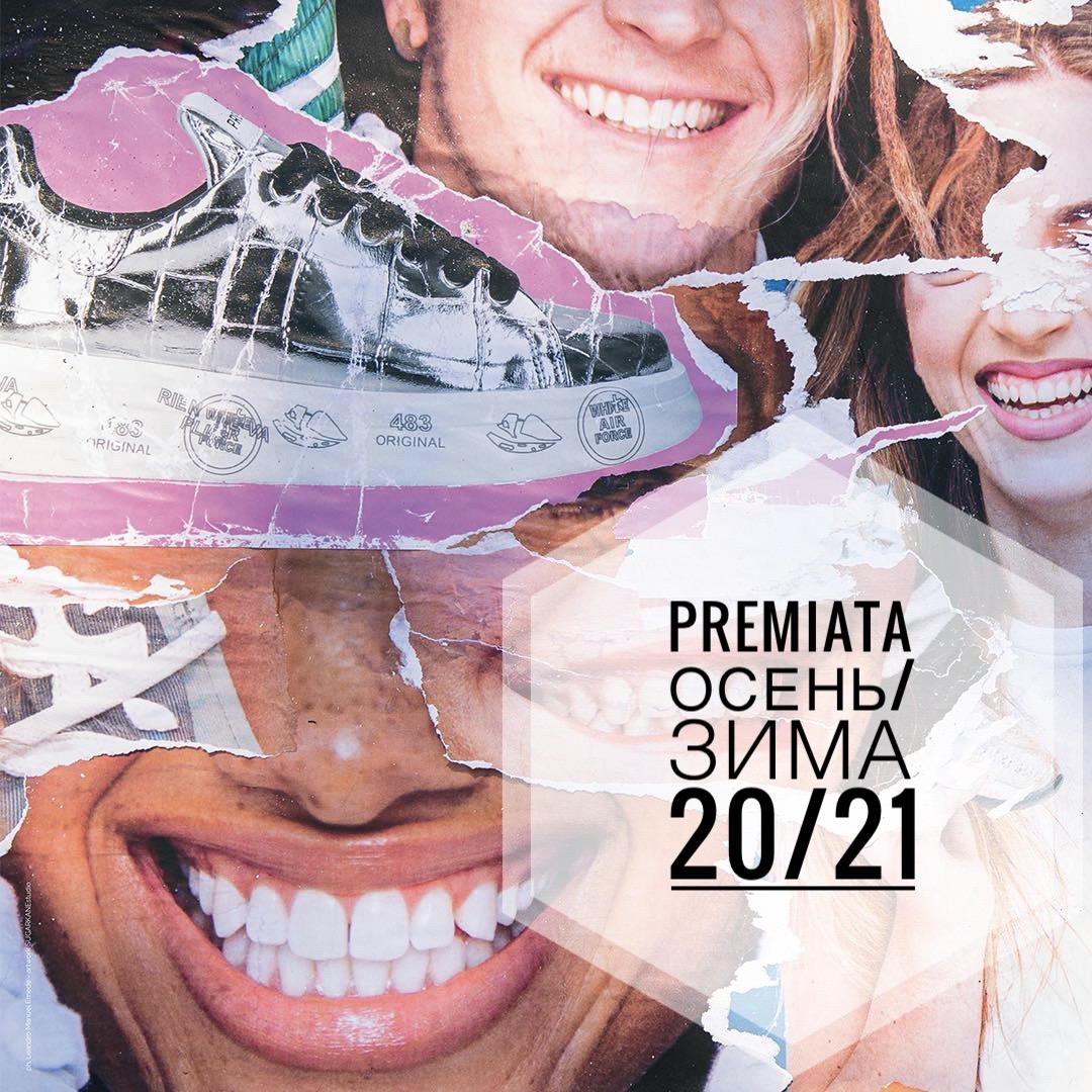 Новая коллекция Premiata осень-зима 20/21