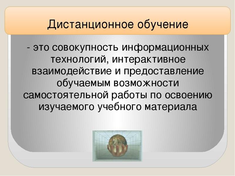 определение понятия