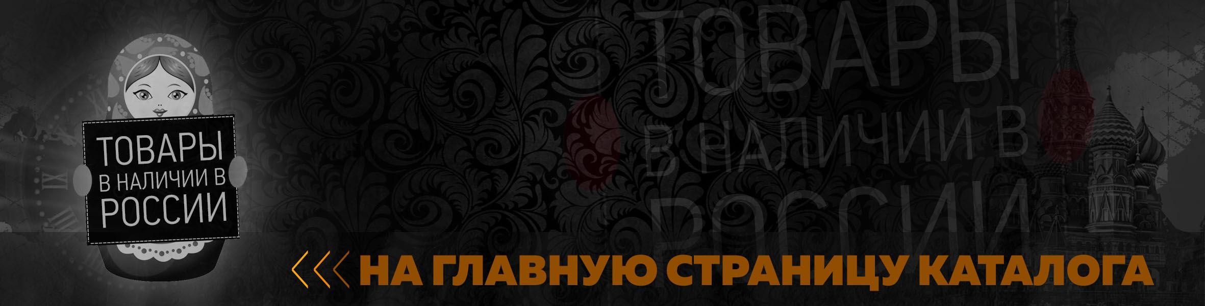 Брендовые спортивные костюмы в наличии в Москве, Краснодаре, Саратове, Самаре, Волгограде, Санкт-Петербурге, Казани, Крыму, Севастополе, Симферополе, Сочи, Ялте