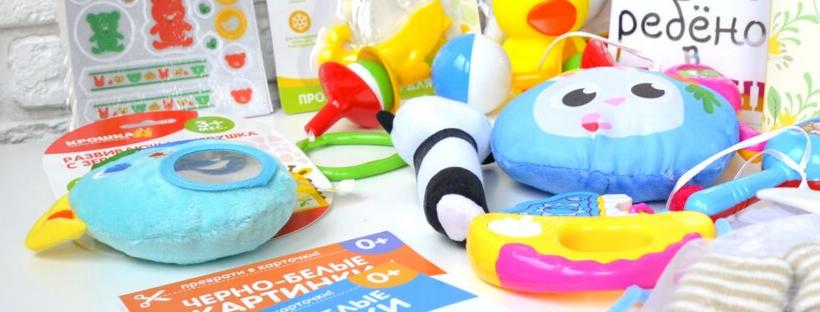 Для детей от 0 мес.: набор необходимых приспособлений и аксессуаров, а также развивающих игрушек, погремушек, карточек и приятных мелочей!