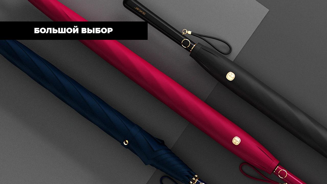 Изысканный бежевый зонт трость | ZC Caballero design
