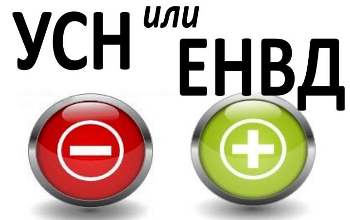 При торговле с предприятиями по безналу лучше выбрать «упрощенку»