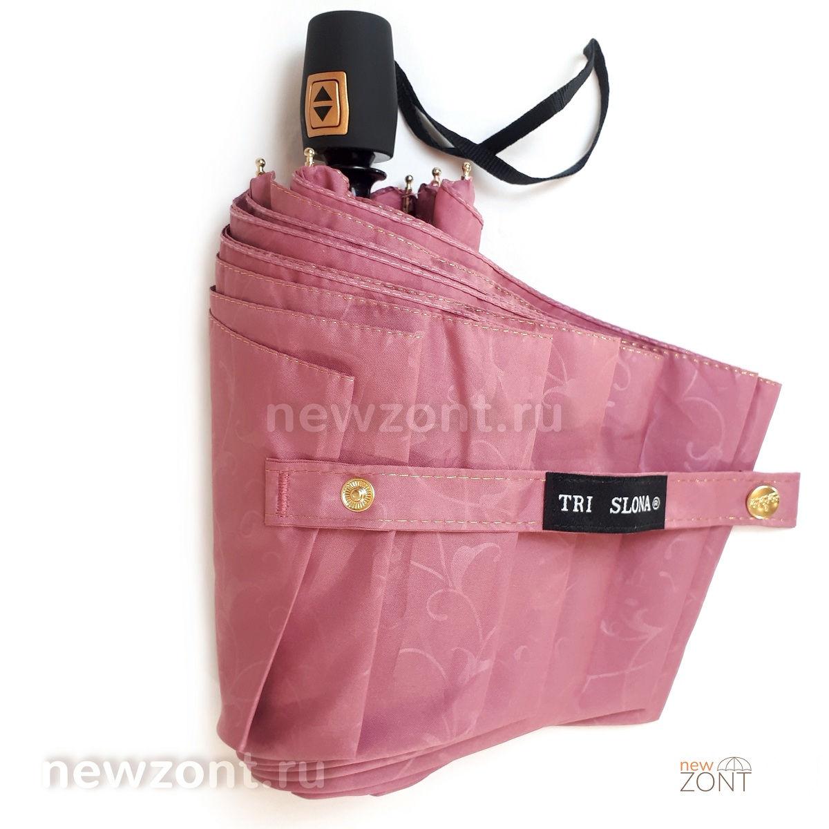 Зонт Три Слона розовый