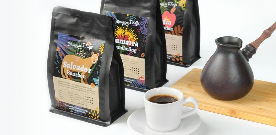 Кофе для турки купить