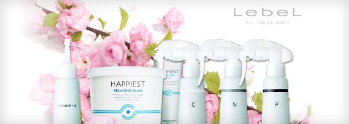 """СПА-программа для интенсивного восстановления волос """"Счастье для волос"""""""
