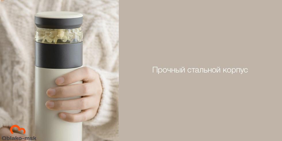 Заварочный термос Xiaomi Fun Home Insulation Tea Cup 520mL