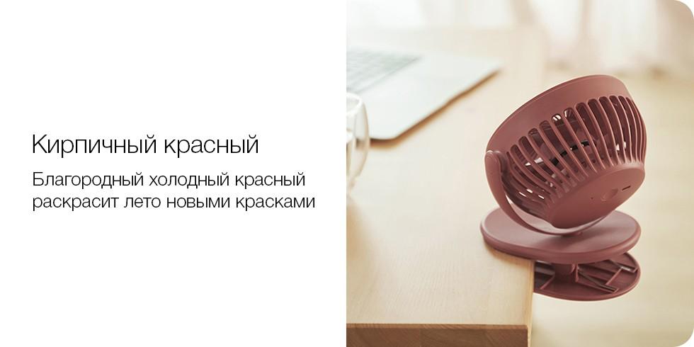 Портативный вентилятор Xiaomi SOLOVE Clip Fun F3 (зеленый)