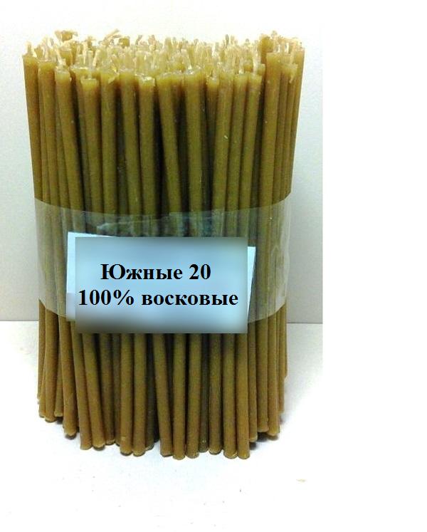 100__свечи_восковые_Южные_20.png
