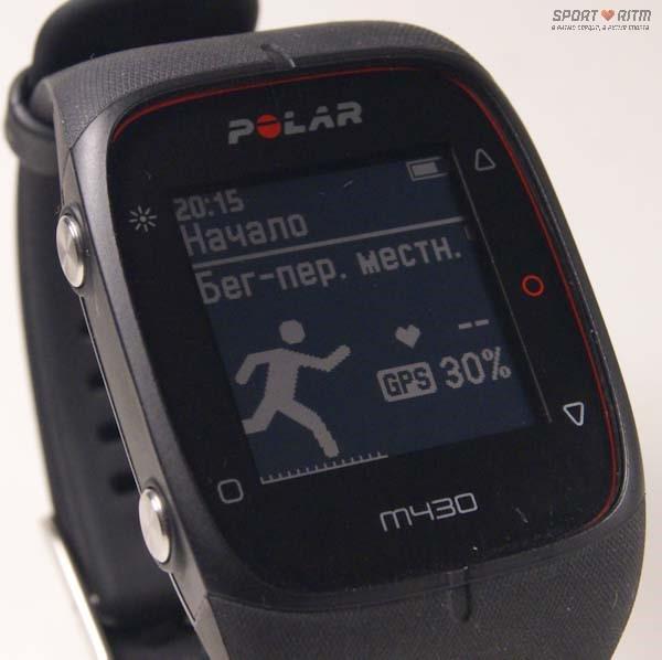 Бег в часах Polar M430