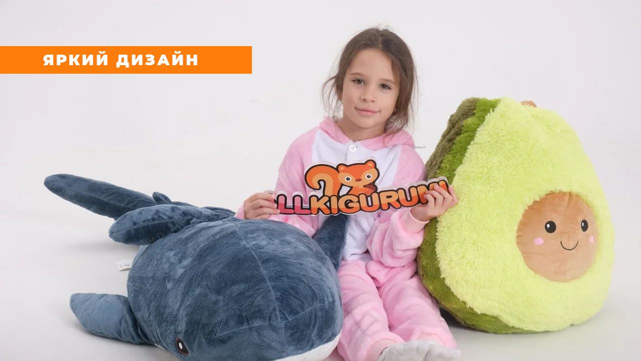 Кигуруми розовый динозавр детский