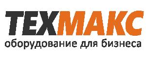Техмакс