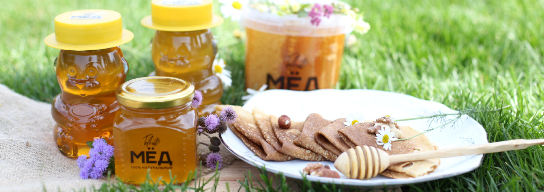 Мёд только со своей пасеки