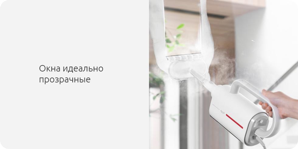 Мультифункциональный пароочиститель Deerma Steam Cleaner DEM-ZQ600 (EU, белый)