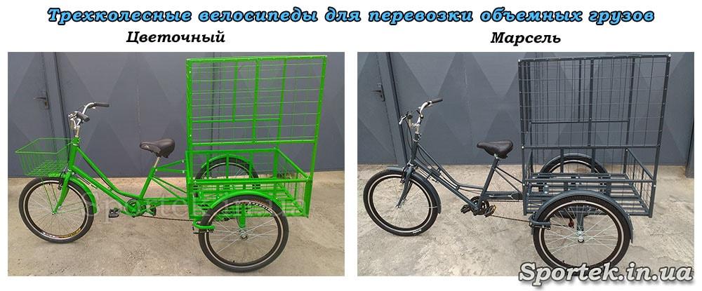 Грузовые велосипеды для перевозки объемных грузов