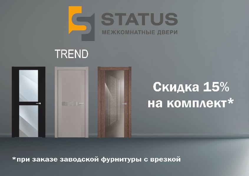 trend_salw.jpg