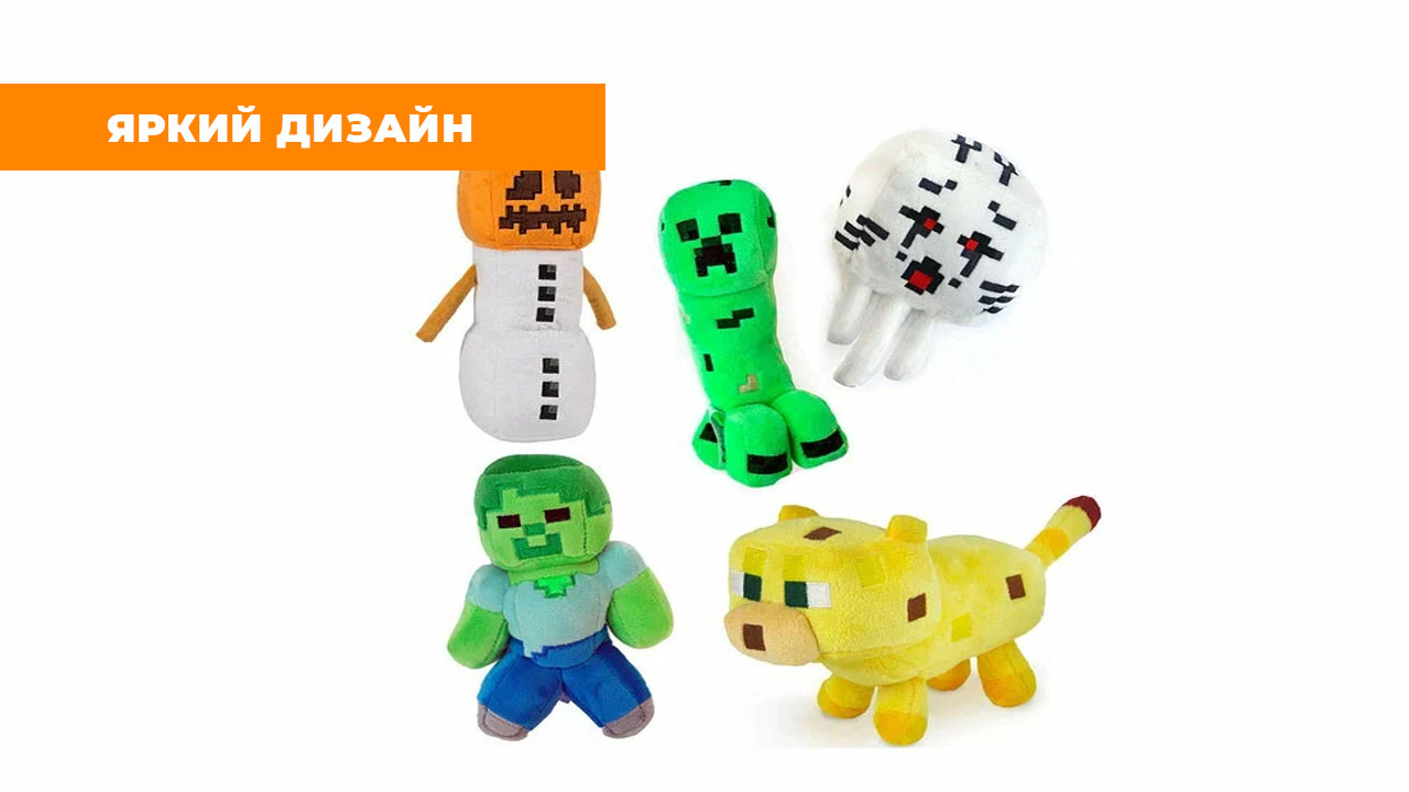 """Мягкая игрушка """"Крипер"""" из Minecraft (Майнкрафт) 23 см."""