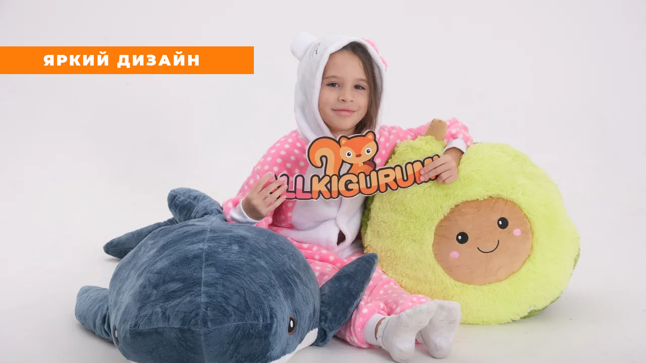 Кигуруми Hello Kitty в горошек детская