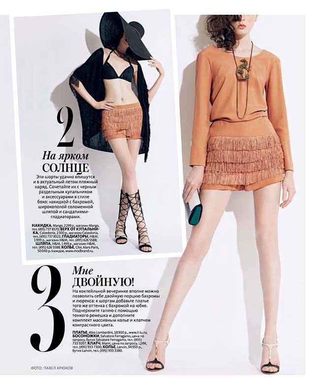 позолоченное колье с эмалью от Chic Alors Paris в июльском журнале InStyle 2015 г