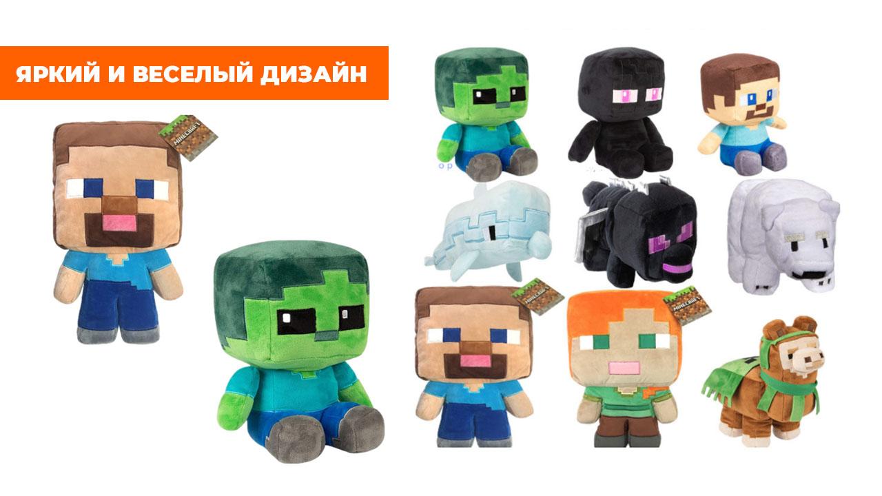 """Мягкая игрушка сидячий """"Эндермен"""" или """"Странник Края"""" (Enderman)"""" из Minecraft (Майнкрафт) 30 см."""