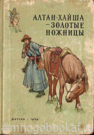 1935 — копия