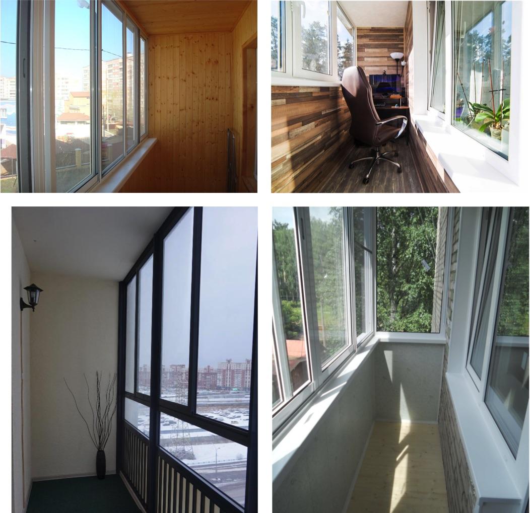 Балкон II 49Д