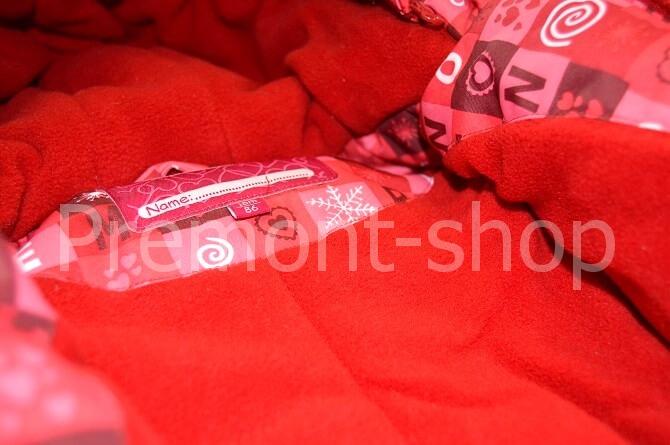 Комбинезон Premont Красные льдинки, вид внутренней части
