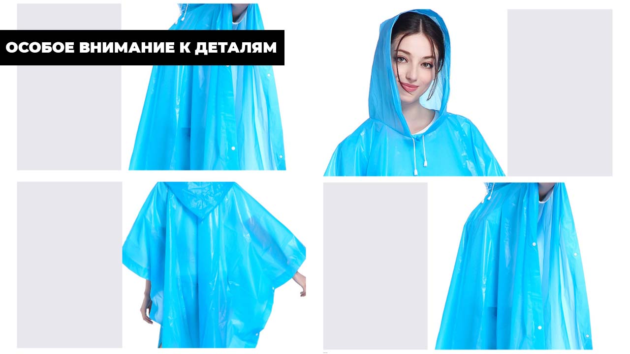 "Многоразовый дождевик Пончо ""One size"" голубой с капюшоном (унисекс) | ZC Lodi"