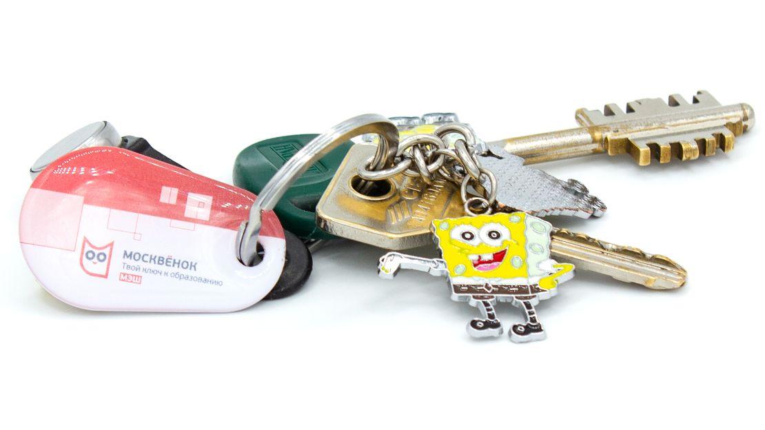 Брелок Москвёнок на ключах