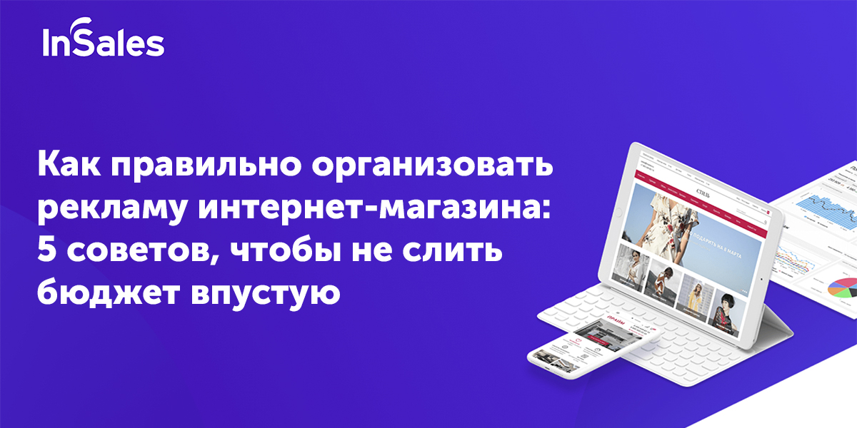 Фото для рекламы интернет магазинов статейные ссылки на сайт Большой Староданиловский переулок