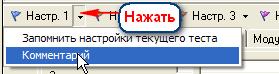 4_tm_v41.png